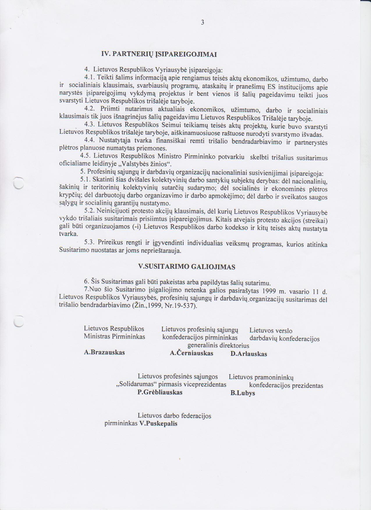 2.3._Susitarimas_2005-06-13_3